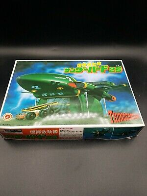Bandai Thunderbirds 2 Clockwork Spring Action plastic model, New In Box
