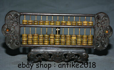 """12.4"""" Old Chinese Red Wood Jade Copper Hand Carving Bead Arithmetic Frame Abacus"""