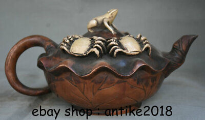"13"" Marked Old China Red Copper Dynasty Leaf Frog Crab Handle Teapot Teakettle"