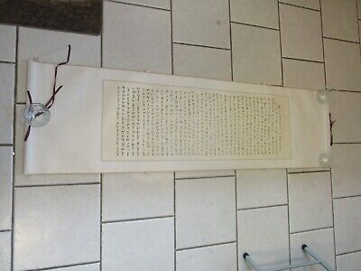 Vtg  Chinese Scroll ~ Nymph of the Luo River pose poem