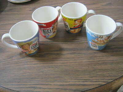 4 Vintage Kellogg's Mugs / Cups,  Corn Flakes, Rice Krispies