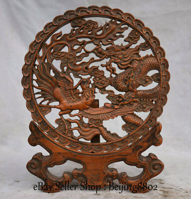 """14.4"""" Old Chinese Boxwood Wood Carved Dynasty Dragon Phoenix Lucky Screen Statue"""