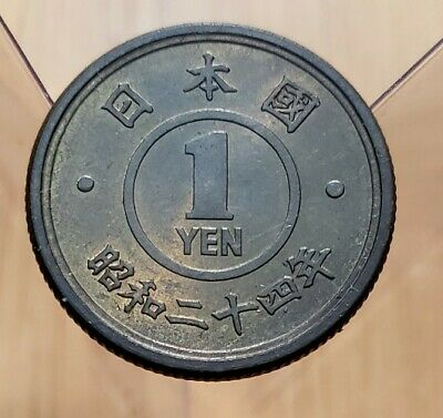 1949 Japan 1 Yen, Year 24 World Coin
