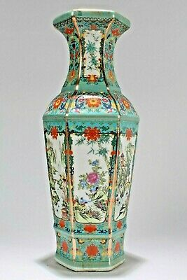 An Estate Chinese Hexa-fortune Nature-sceen Fortune Porcelain Vase