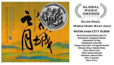 Global Music Awards--荒城之月 Moon over City Ruins,Rhymoi  HiFi Music LP