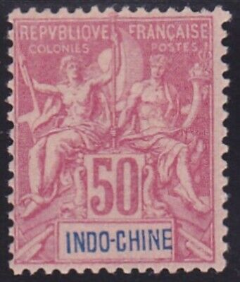 Timbre France Colonies Indochine N° 13 Neuf * Cote 50€ - V/Verso & Descriptif