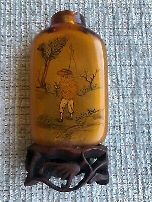 Antique Chinese Snuff Bottle Inscription