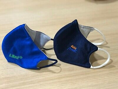 Face Mask GMASK with activated carbon filter AsiaMask