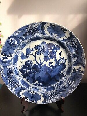 vintage  Chinese Antique Plate
