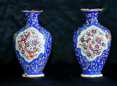 Pair Of Antique Enamel (Cloisonne) Chinese Small Vases Circa 1860 Bird & Flowers
