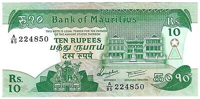 Mauritius 10 Rupees ND 1985 P35 bridge waterfall About Uncirculated