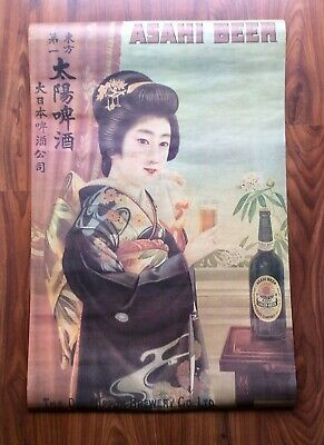 Vintage Original 1930 Asahi Beer Poster Japanese Advertising Excellent Condition