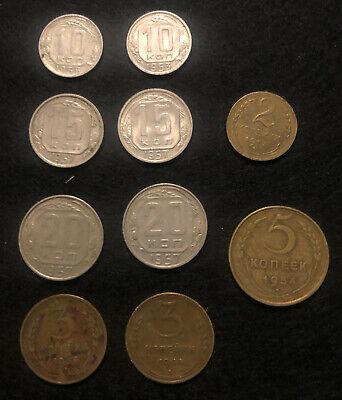 Set of (10) RUSSIA coins - 1936 - 1957