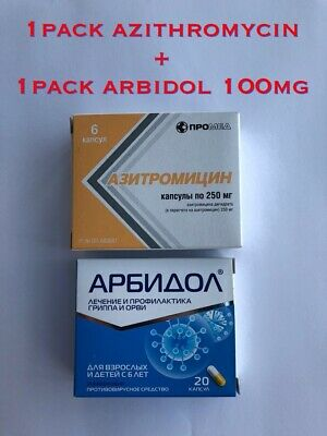 Super set 1pack 250mg+1pack 100mg