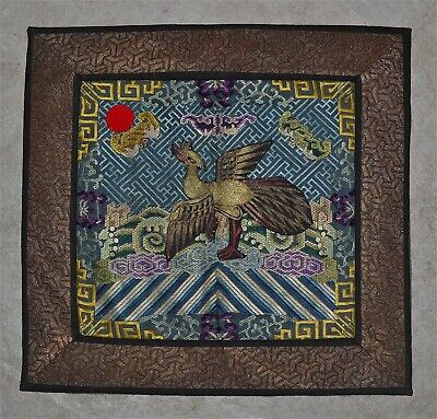 Antique Chinese Rank Badge Applied Bird Embroidery Silver Metallic Thread Qing