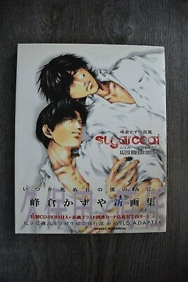 Kazuya Minekura Sugarcoat Illustrations Art Book w/ CD ROM