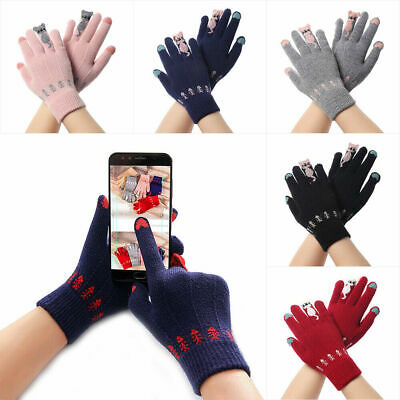 Cute Cartoon Cat Winter Warm Knitted Gloves Full Finger Touch Screen Mittens F6