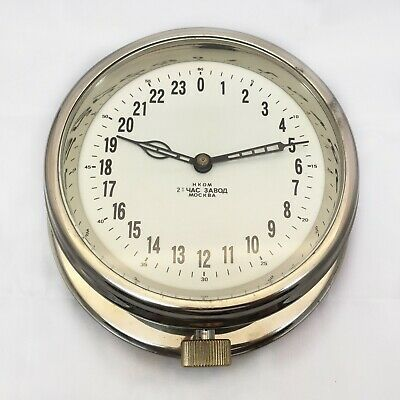 USSR Submarine 24 Hour Brass Wall Clock