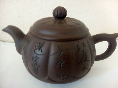 Chinese Yixing  Caligraphy Clay Teapot.