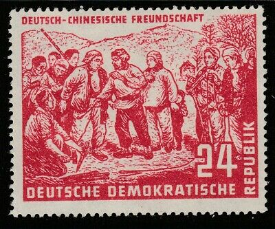 East Germany - 1951 Friendship With China Sg E43 Mint No Gum