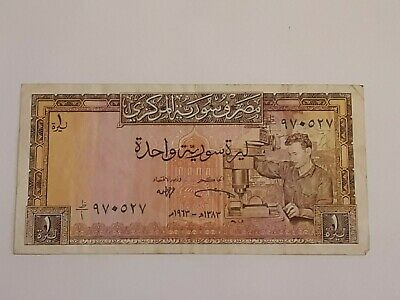 Central Bank of Syria 1963 - 1 pound