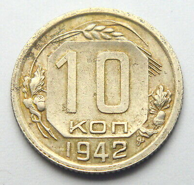 Russia Ussr 10 Kopeks 1942 Rare Date Coin