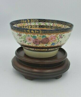 Handpainted Oriental Porcelain Bowl - Chinese / Japanese, Floral, High Quality