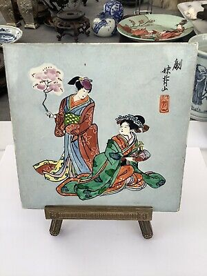 Chinese Hand Painted Tile - Signed