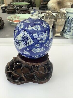 Blue And white Chinese Hand Painted Vase
