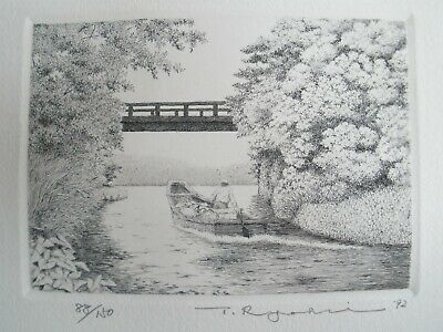 """Ryohei Tanaka Etching """"To the Lake"""" Signed Limited Edition"""