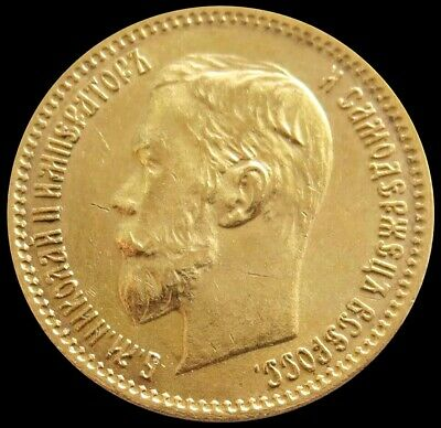 1902 Аp Gold Russia 4.301 Grams 5 Roubles Nicholas Ii Coin