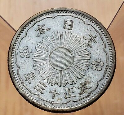Japan 50 Sen Silver Coin 1924, Year 13 World Sunburst Phoenix Silver Coin