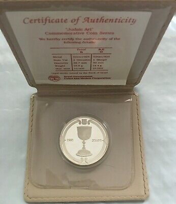 1991 Israel - 2 NIS Proof - .925 Silver - Kiddush Cup - Free Shipping