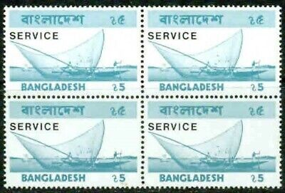 Bangladesh – 1975  – Official Block – Vf  **
