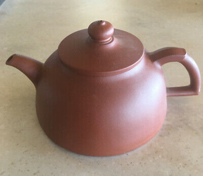 Marked Antique Chinese Yixing Zisha Clay Pottery  Teapot