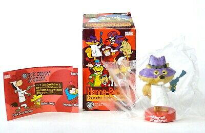 "SECRET SQUIRREL Hanna Barbera 2"" PVC Figure BIG HEAD CO Japan SEALED"