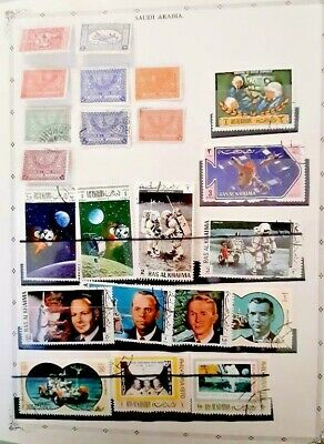 Saudi Arabia Early Group of 9 ++ later 70s Space Group of 14, Most Used