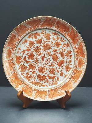 """Antique Chinese Export Porcelain Sacred Bird & Butterfly 9 3/4"""" Plate, #2"""