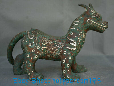 """12.4"""" Antique Old Chinese Bronze Silver Dynasty Pi Xiu Unicorn Beast Statue"""
