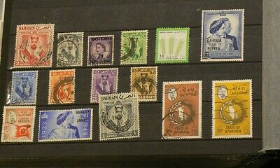 Bahrain Lot of 15 Different Cancelled Stamps #5071