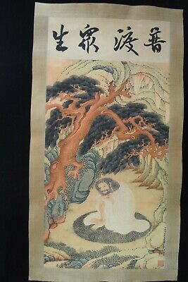 "Large Old Chinese Painting on Paper ""DaMo"" Buddua Image Drawing Marks"