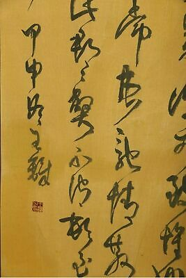 """Large Old Chinese Scroll Hand Writing Calligraphy on Paper """"WangDuo"""" Marks"""
