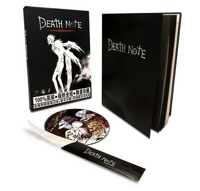 Death Note Quaderno Diario Penna piuma CD SoundTrack OST Anime Manga Cosplay