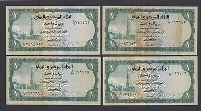 Yemen 1973 1 Rial P-11 Lot Of 4 Notes