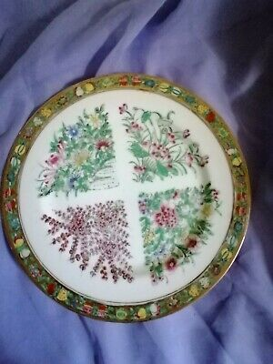 Early 20th Cent Decorative Hand Painted Japanese Plate