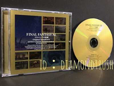 Final Fantasy 11 Final Fantasy Ⅹⅰ Promassian Curse Year 2004 Original