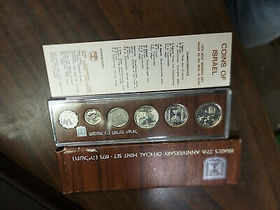 Coin - 1975 Israel Proof Set