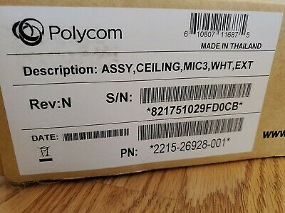 Polycom ceiling Mic extension kit #2215-26928-001  White