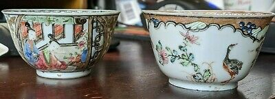 Antique Chinese Famille Rose Cups Martin Hurst Collection.