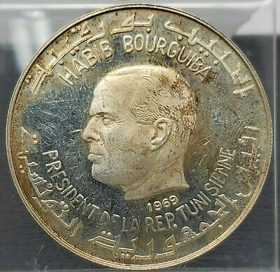 1969 Tunisia 1 Dinar Large Silver Coin! With Toning!
